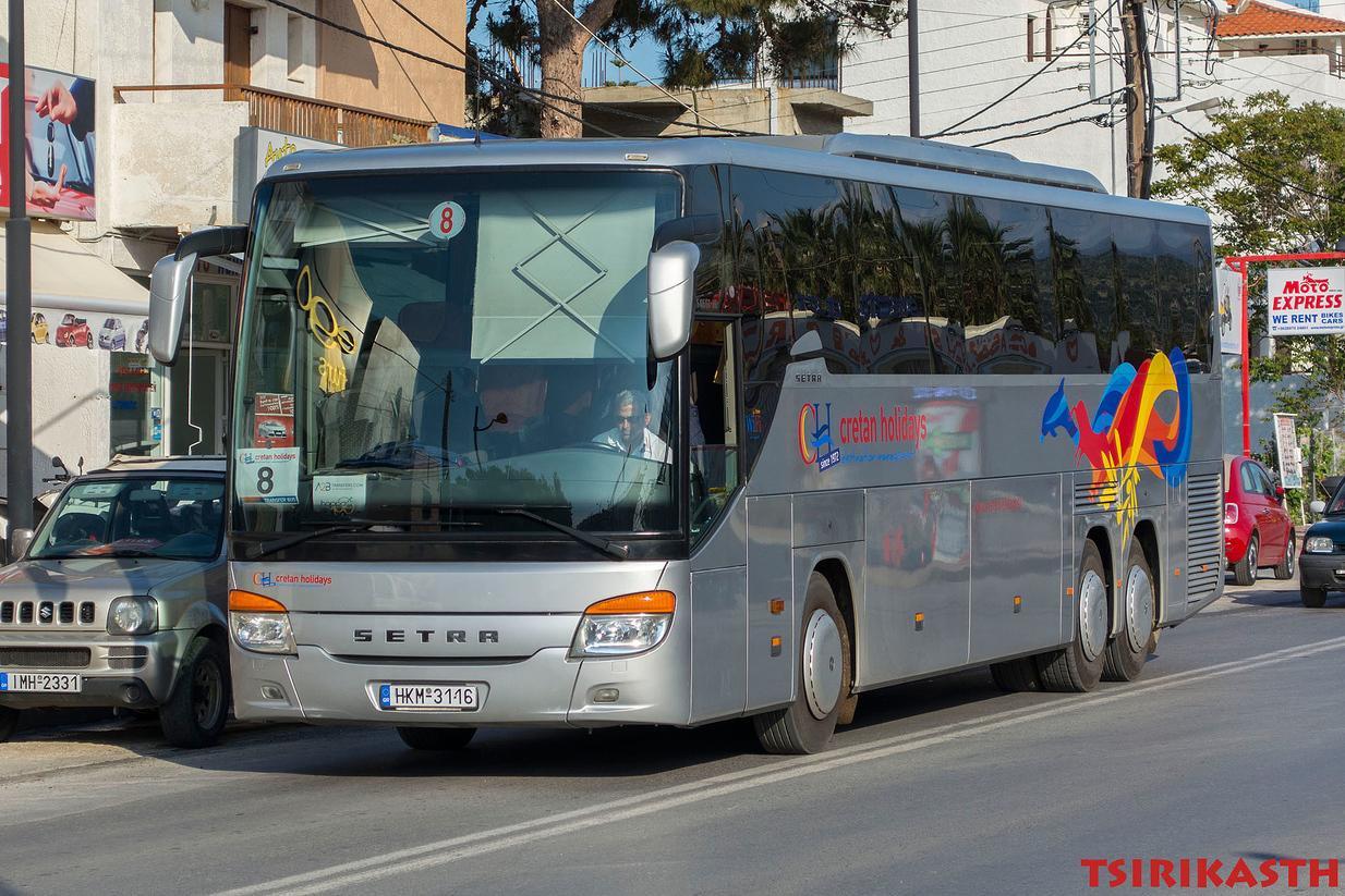 Kyriakakis Tours