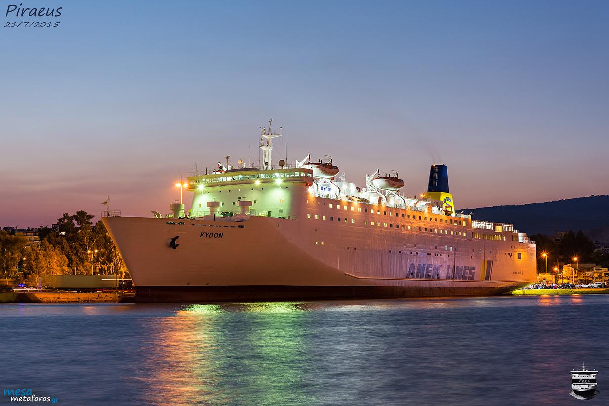 1990 imo 8916607 kydon anek lines ship gallery for Programme imo