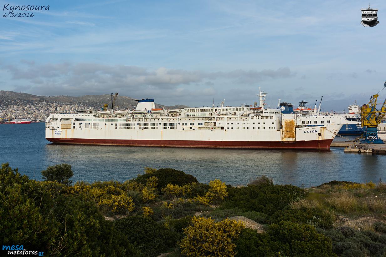1975 imo 7394759 laton ship gallery for Programme imo